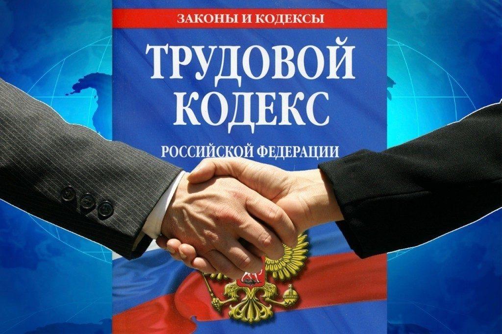 Трудовые споры в Краснодаре. Помощь адвоката.